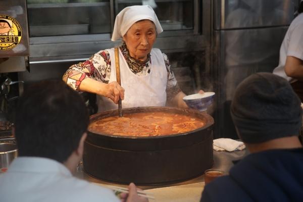Tsukiji Soup