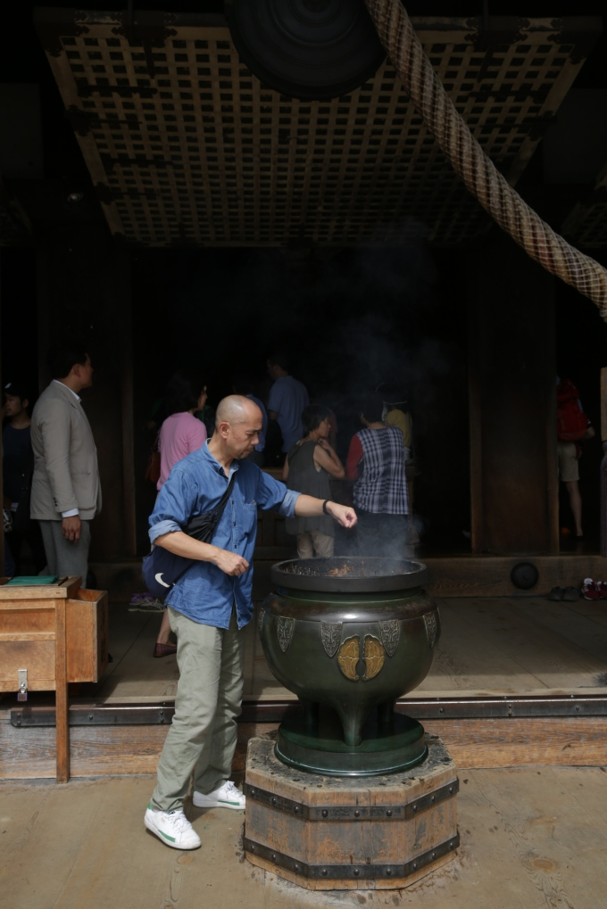 Kiyomizu Incense