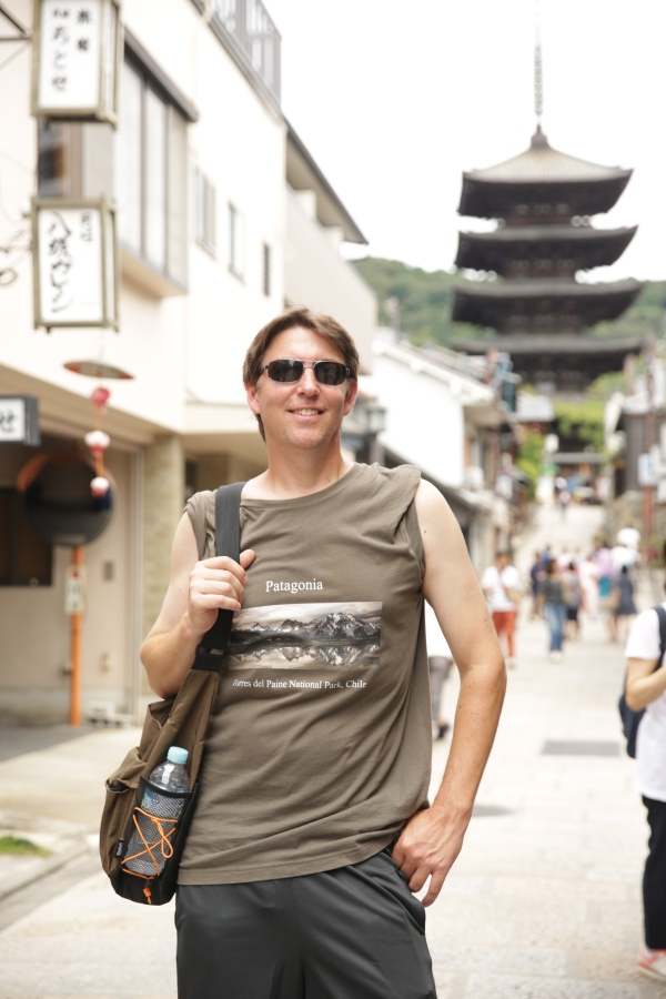 Matt in kyoto