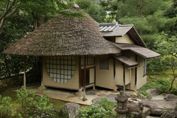 Kodaiji Hobbit House