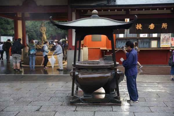Sensoji Temple smoke purification