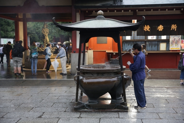 Sensoji Temple smoke purification